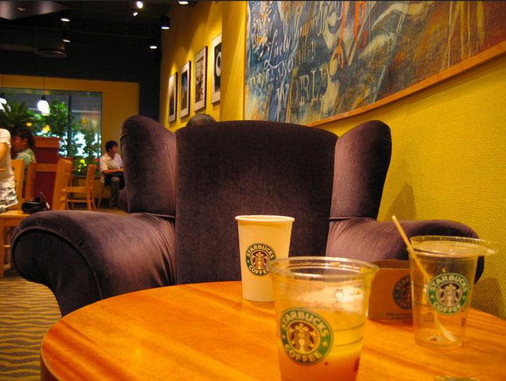 Starbucks Vibe